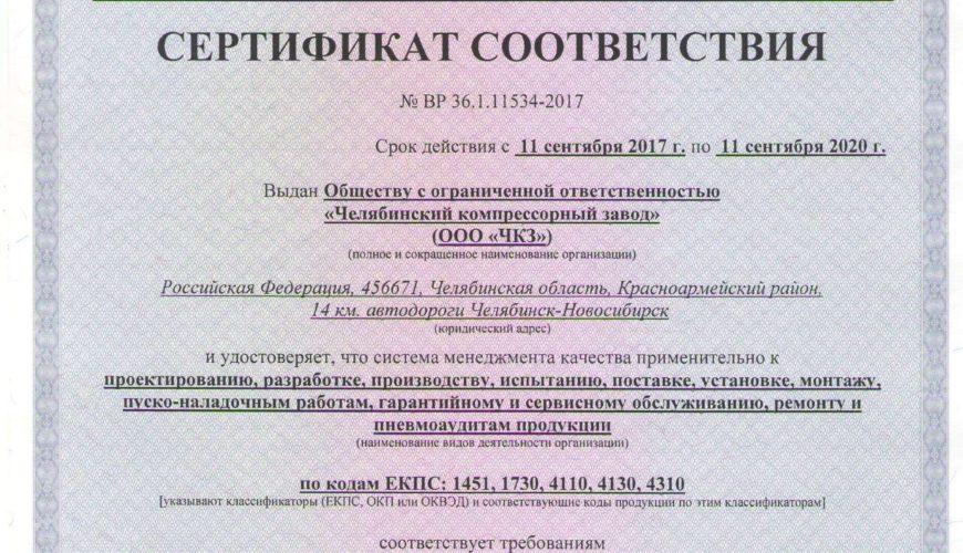 Быстрый ремонт кафе и ресторанов в Калининграде (от 2000